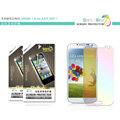 Nillkin Chameleon Colorful Changing Screen Protector Film for Samsung GALAXY S4 I9500 SIV