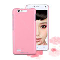 Nillkin Colourful Hard Case Skin Cover for BBK vivo X1 - Pink (High transparent screen protector)