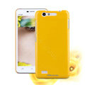 Nillkin Colourful Hard Case Skin Cover for BBK vivo X1 - Yellow (High transparent screen protector)