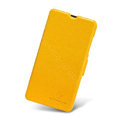Nillkin Fresh leather Case Bracket Holster Cover Skin for HUAWEI U8833 T8833 - Yellow