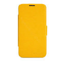 Nillkin Fresh leather Case Bracket Holster Cover Skin for Lenovo A820 - Yellow