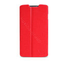 Nillkin Fresh leather Case Bracket Holster Cover Skin for Lenovo S868t - Red