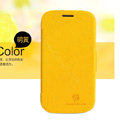 Nillkin Fresh leather Case Bracket Holster Cover Skin for Samsung S7572 - Yellow