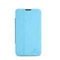 Nillkin Fresh leather Case button Holster Cover Skin for ZTE U887 - Blue