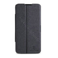 Nillkin Fresh leather Case button Holster Cover Skin for ZTE U956 - Black