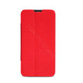 Nillkin Fresh leather Case button Holster Cover Skin for ZTE U956 - Red
