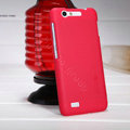 Nillkin Super Matte Hard Case Skin Cover for BBK vivo X1 - Red (High transparent screen protector)