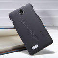 Nillkin Super Matte Hard Case Skin Cover for Lenovo A590 - Black (High transparent screen protector)