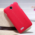 Nillkin Super Matte Hard Case Skin Cover for Lenovo A590 - Red (High transparent screen protector)