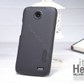 Nillkin Super Matte Hard Case Skin Cover for Lenovo A820 - Black (High transparent screen protector)