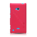 Nillkin Super Matte Hard Case Skin Cover for Nokia Lumia 720 - Red (High transparent screen protector)