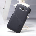Nillkin Super Matte Hard Case Skin Cover for Samsung i8552 Galaxy Win - Black (High transparent screen protector)