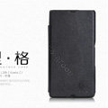 Nillkin leather Case Holster Cover Skin for Sony Ericsson L36i L36h Xperia Z - Black (High transparent screen protector)