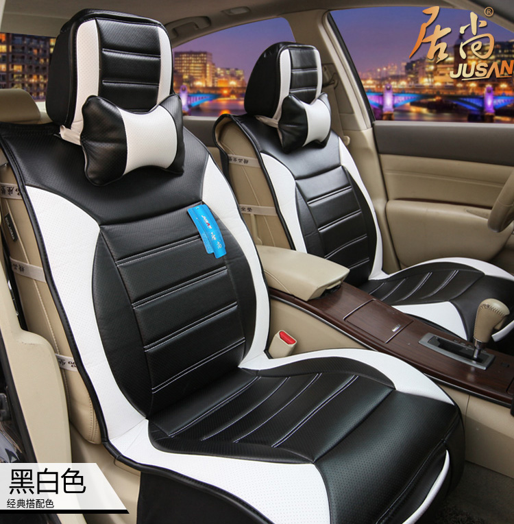 More Images CODE0001922302052013Qty5 NAMEFORTUNE Universal Auto Car Seat Cover Cushion Set Artificial Leather