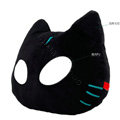 Meow Star People Luminous Doll Auto Car Cushions Plush Cotton ET-eye - Black