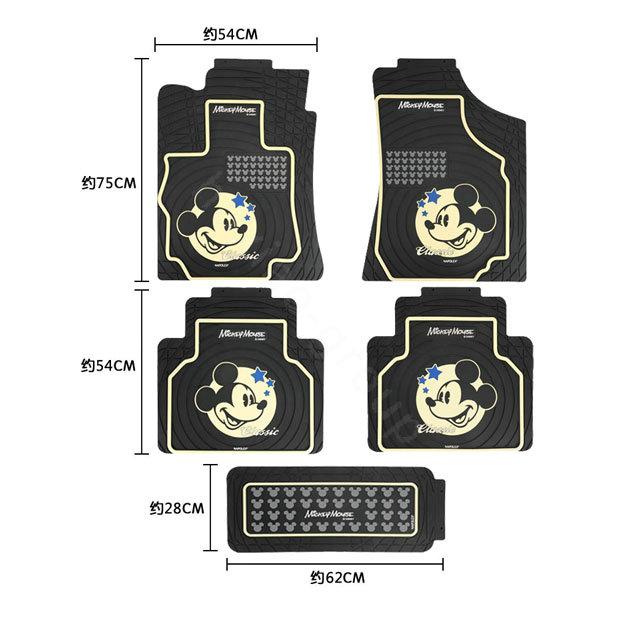 Car Floor Mat Rubber Disney 5pcs Sets - Black from Chinese Wholesaler ...