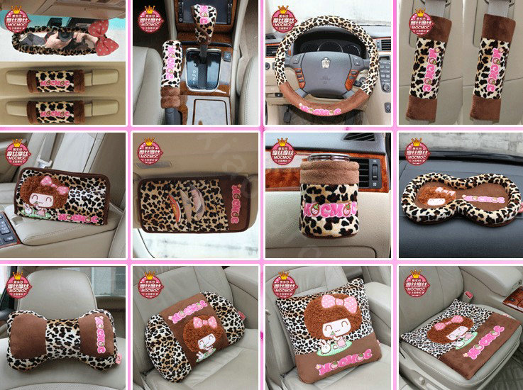 buy wholesale mocmoc car interior set auto inner decoration plush leopard 20pcs brown from. Black Bedroom Furniture Sets. Home Design Ideas