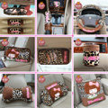 Mocmoc Car Interior Set Auto Inner Decoration Plush Leopard 20pcs - Brown