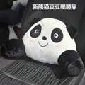 Panda Auto Car Lumbar Pillows Plush Cotton Hand Cross-eye - White