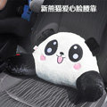 Panda Auto Car Lumbar Pillows Plush Cotton Hand Heart - White