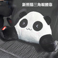 Panda Auto Car Lumbar Pillows Plush Cotton Hand Triangular Eyes - White
