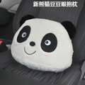 Panda Auto Hold Pillow Car Cushions Plush Cotton Cross-eye - White