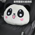 Panda Auto Hold Pillow Car Cushions Plush Cotton Heart - White