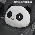 Panda Auto Hold Pillow Car Cushions Plush Cotton Triangular Eyes - White