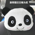 Panda Auto Neck Pillows Car Headrest Plush Cotton Cross-eye - White