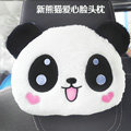 Panda Auto Neck Pillows Car Headrest Plush Cotton Heart - White