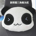 Panda Auto Neck Pillows Car Headrest Plush Cotton Triangular Eyes - White