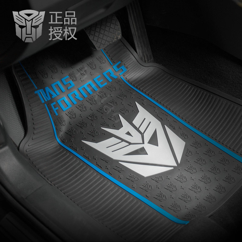 Buy Wholesale Transformers Universal Automobile Carpet Car ...