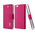 IMAK Squirrel lines leather Case support Holster Cover for iPhone 5C - Rose