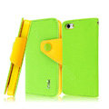 IMAK cross leather case Button holster holder cover for iPhone 5C - Green