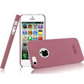 IMAK Cowboy Shell Quicksand Hard Cases Covers for iPhone 5S - Purple (High transparent screen protector)