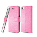 IMAK Slim leather Case support Holster Cover for iPhone 5S - Pink