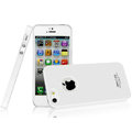 Imak ice cream hard cases covers for iPhone 5S - White (High transparent screen protector)