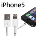 Original 8 PIN Lightning to USB Data Cable for iPhone 5S ipad4 ipad mini ipod touch5 nano7 - White