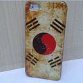 Retro Korea flag Hard Back Cases Covers Skin for iPhone 5S