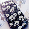Skull diamond Crystal Cases Luxury Bling Hard Covers for iPhone 5S - Black