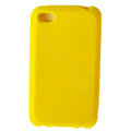 s-mak Color covers Silicone Cases For iPhone 5S - Yellow
