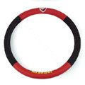 Arsenal Auto Car Steering Wheel Cover PU Leather Diameter 15 inch 38CM Sport - Red