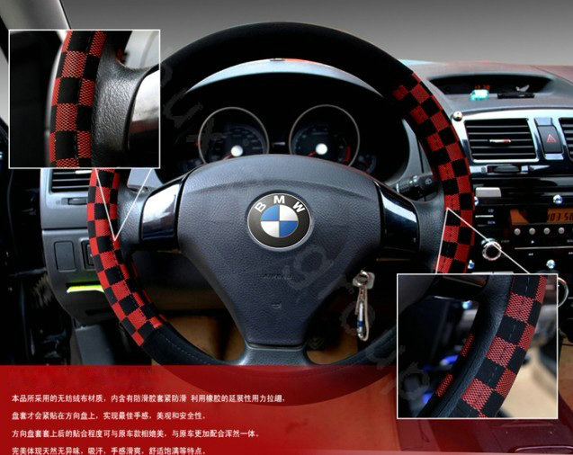 Buy wholesale burberry auto car steering wheel cover matte - Burberry fabric for car interior ...