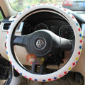 LV Auto Car Steering Wheel Cover Rubber Diameter 15 inch 38CM Flower - White