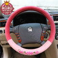 Mocmoc Auto Car Steering Wheel Cover Plush Velvet Diameter 15 inch 38CM - Red