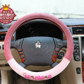 Mocmoc Auto Car Steering Wheel Cover Plush Velvet Diameter 15 inch 38CM - Rose
