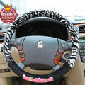 Mocmoc Auto Car Steering Wheel Cover Zebra Plush Velvet Diameter 15 inch 38CM - Black