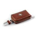 Nasili Skylight Buick Logo Auto Key Bag Pocket Genuine Leather Car Key Case Holder Cover Key Chain - Brown
