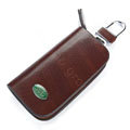 Nasili Wood grain Landrover Logo Auto Key Bag Genuine Leather Pocket Car Key Case Cover Key Chain - Brown