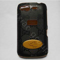 Gucci leather Case Hard Back Cover for HTC Desire S G12 S510e - Black